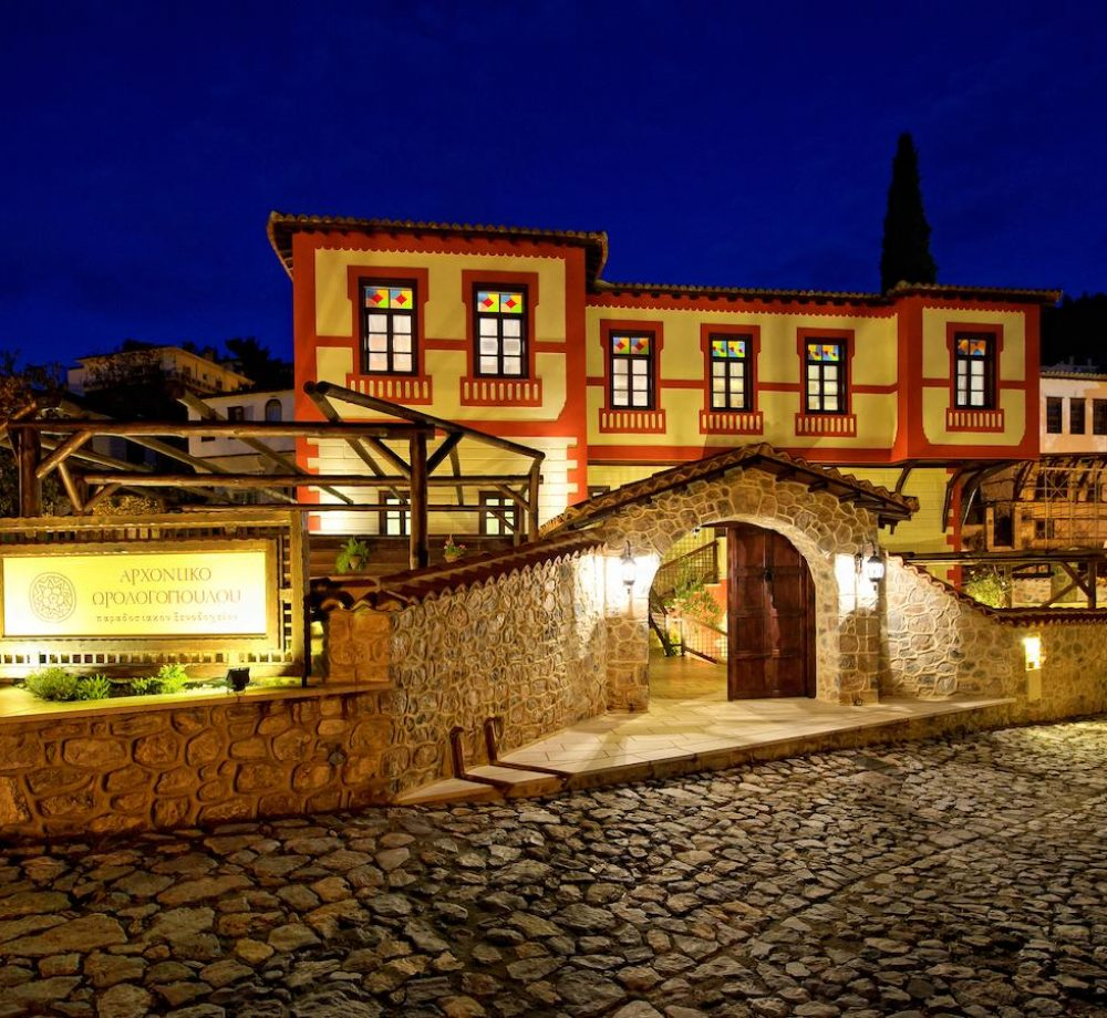 Orologopoulos-Mansion-1